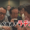 5/31:ラヂオ【ポケトレ FX入門】