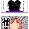 「トミカ博2019 in YOKOHAMA」開催初日に行かず、みなとみらいで遊んだ話