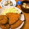 コロッケ、アジフライ (スーパーのお惣菜)