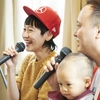 いい育児の日(11月19日)♡お洒落も子育ても楽しんでいこうよ♪~ショコラ&アキト 子育てランチトークショー~
