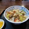 真央ちゃんが通った食堂で、志の田丼を食べた @大須 互楽亭