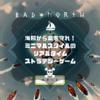 Bad North[Switch版]海賊から島を守れ! 箱庭RTS