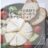 【レシピ付き】業務スーパーの神コスパ商品でつくるおうちバルにピッタリの簡単おつまみ