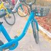 【小ネタ】そっか、DiDiの自転車ってあったんだ