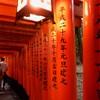 2017夏 京都旅行1