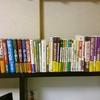 あなたの本棚見せてくださいvol.0037 - 20代男性