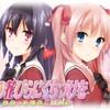Steam版「その花びらにくちづけを」が日本語・中国語に対応、30%オフのセール