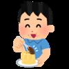 pringでお友達を紹介すると紹介された側が200円もらえるよ!紹介した側は何ももらえないよ!友情はプライスレス(受取期限2019/06/30)