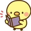 【おすすめ本】サクッと読んで元気をチャージできる本3選