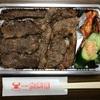 食楽園のカルビ・ロース丼をテイクアウト