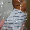 ミスタードーナツ  塩ドーナツ  北海道あずき 食べてみました