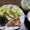 今日のごはん:豚肉ステーキと呉市蒲刈産のひじきとうれし野ラボのゆずオイルでサラダ!