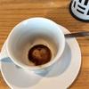 コーヒーで占う?