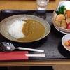 【グルメ】新鮮!カラフルな鎌倉野菜が美味しい! ~鎌倉野菜カレー かん太くん~