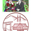 【風景印】東旭川郵便局(2020.2.21押印、図案変更前・終日印)