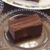 ハマったら抜けられない!時之栖チョコレート工房の「窯出しショコラテリーヌ」が美味しくってやみつきに!