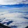 飛行機に乗る時に絶対に忘れてはならないアイテムはこれ!僕のベスト3を教えます。