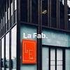 アニエスベーの現代アートコレクションが展示【La Fab.】