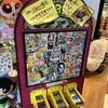 シンプソンズグッズが買える店:東京・お台場・ヴィレヴァン ダイバーシティ東京プラザ店