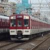 近鉄5800系 DF13 【その2】