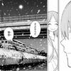 """『五等分の花嫁』50話 感想、繋がる心と重なる未来!ここから風太郎たちの""""新しい物語""""が始まる!"""