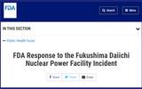 米国FDAが福島原発処理水海洋放出を科学評価「安全への影響はない」