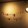 新松田駅からすぐ! Cafe&Bar nikaのからあげと金魚鉢ピアス