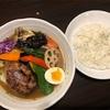 【スープカレー】西屯田通りスープカレー本舗*スパイスが効いたあっさり薬膳系スープが美味しい!