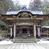 宝登山神社(秩父/長瀞)の御朱印と見どころ