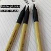 アルゼンチンでも日本の筆ペンが売られている。