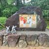 【兵庫・島根・広島】中国・四国地方旅行 / Chugoku Shikoku region Trip!①