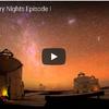 南米チリのアタカマ砂漠で見る星空に息をのむ