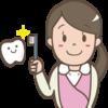 歯医者に行って治療、胸板の厚い歯科衛生士をチェック!