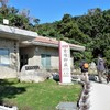 きらめきの沖縄 4