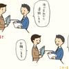 外国人向けの日本語を勉強したほうがいい場合