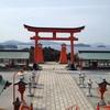絶景の神社~下関