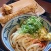 久しぶりに丸亀製麺