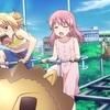 Fate/kl プリズマ☆イリヤ ツヴァイ ヘルツ!第4話「てーまぱーく・ぱにっく!」感想。ドヤ顔やめて!