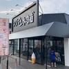 泉佐野「クリーム本舗」泉佐野店がオープン!美味しいクレープが食べられますよ!その理由とは!?