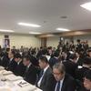 第197回臨時国会開会