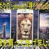 アイフォーン【i phone7/PLUS】人気のカバー、強化ガラス/フィルム安くて頼もしいアイテム