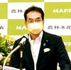 江藤 拓 派閥と評判 日本のトップ24人 今何してるのか?