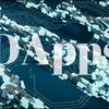 【2019年版】ブロックチェーンを活用したオススメのDApps7選をまとめてみた!