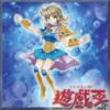 【遊戯王】『海晶乙女(マリンセス)』デッキレシピ・相性の良いカードまとめ