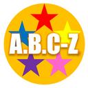 abcz_kouhou's blog