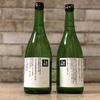 日本酒に賭すオモイ  - 人生初挑戦のポルカによせて