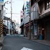 和歌山おすすめ観光スポット湯浅町  道町通り編 Vol.4 おまけで湯浅行灯アート展の紹介