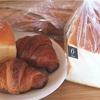 ロッサガレージのパン