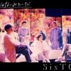 【SixTONES】「僕が僕じゃないみたいだ」MVが良すぎる件