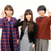 Negicco Nao☆の結婚発表